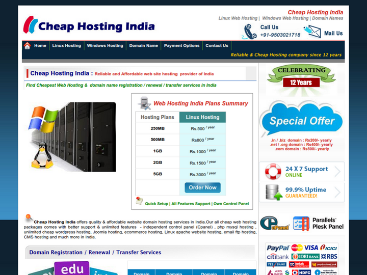 Cheap Hosting India on 10Hostings